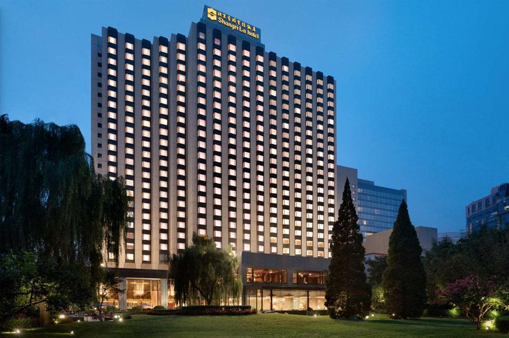 北京香格里拉飯店 (北京市)