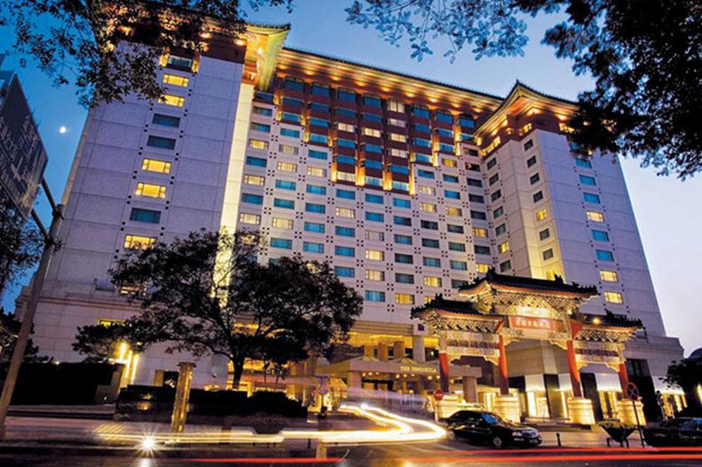 王府半島酒店(北京市)