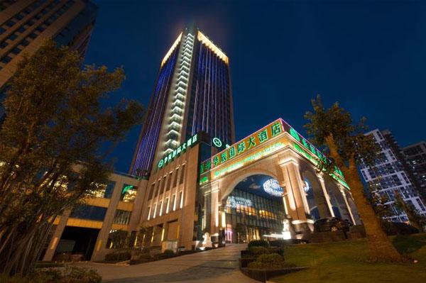 华辰国际大酒店