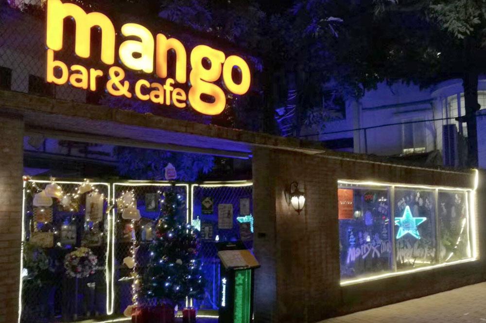 Mango Bar & Cafe