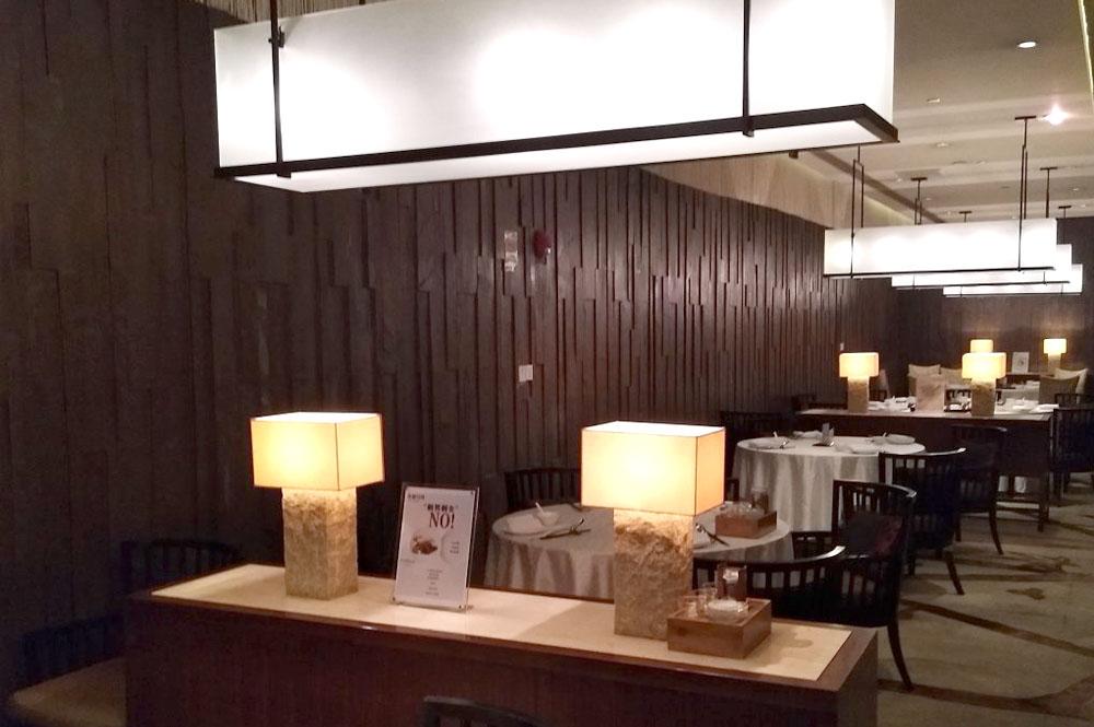 海航威斯汀红棉中餐厅