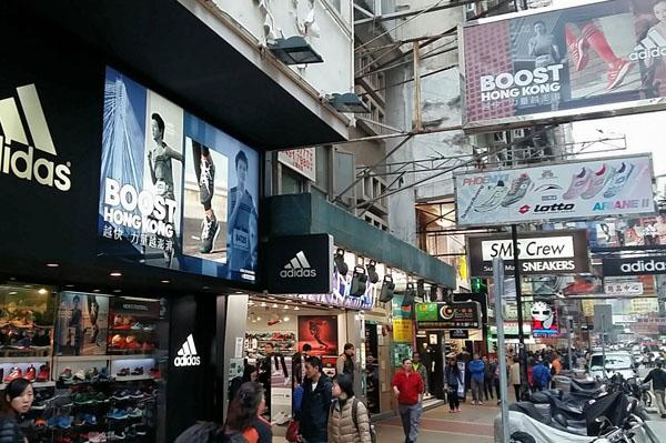 香港波鞋街