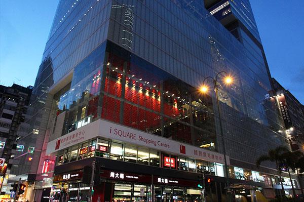iSQUARE国际广场购物中心