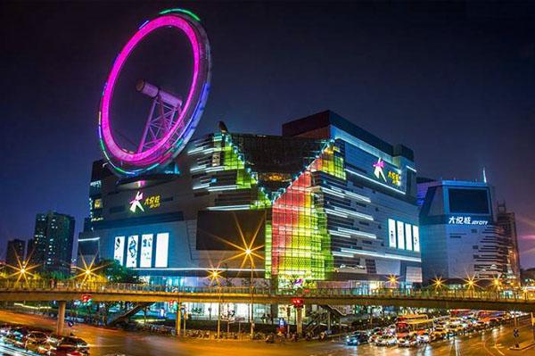 Shanghai Joy City