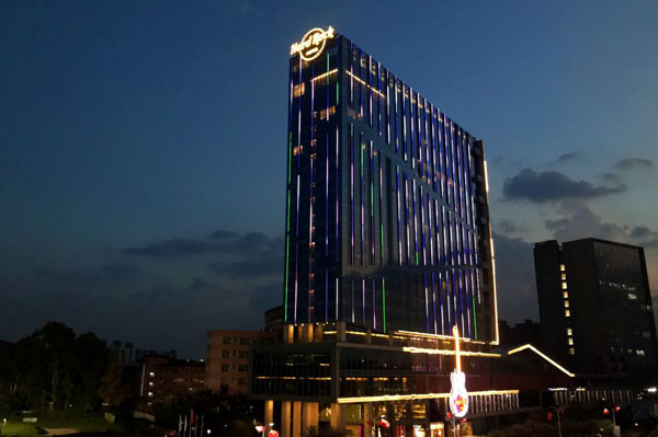 深圳硬石酒店