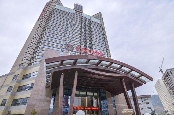 西宁青藏铁道酒店