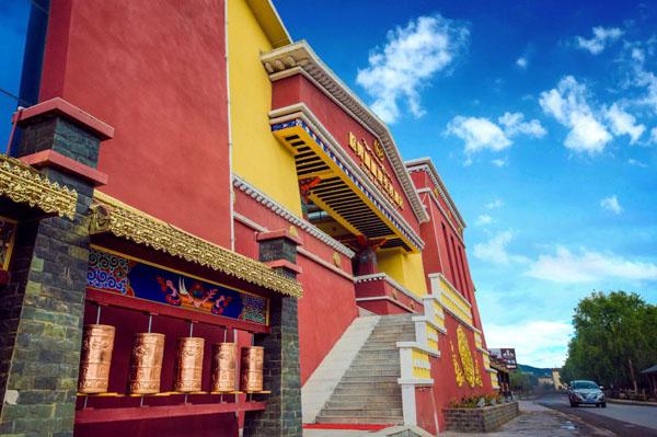 香格里拉松赞林藏地圣莲藏式庭院酒店