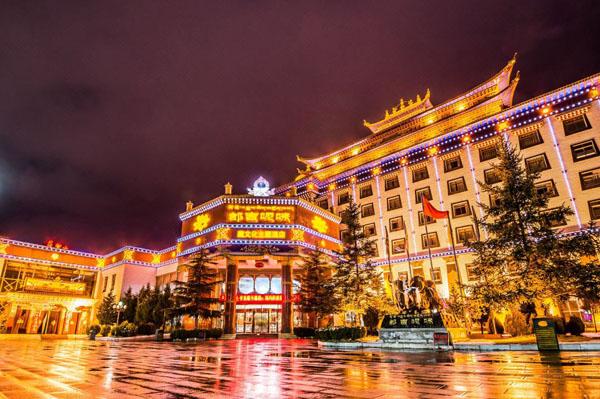都吉呢咪藏文化主题酒店