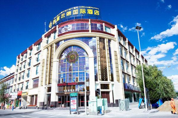 西藏云端国际酒店
