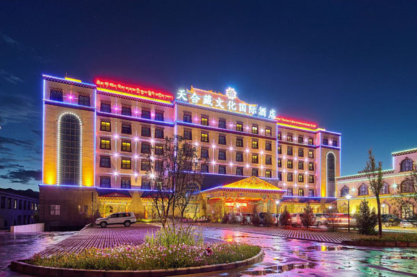 甘孜天合藏文化国际酒店