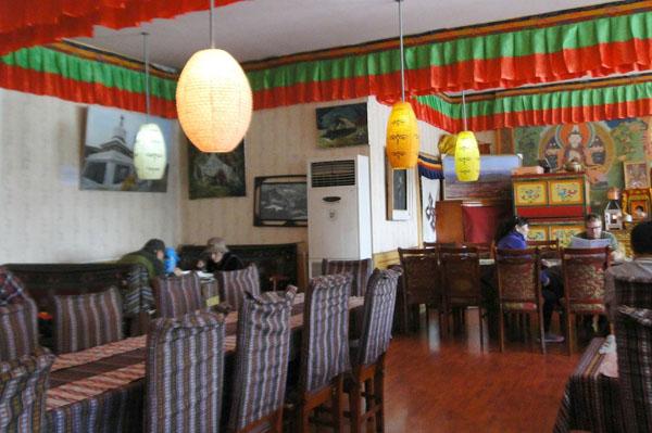 西藏满斋餐厅