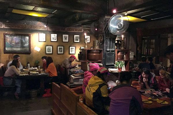 Makye Ame Tibetan Restaurant