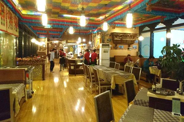 娜玛瑟德餐厅