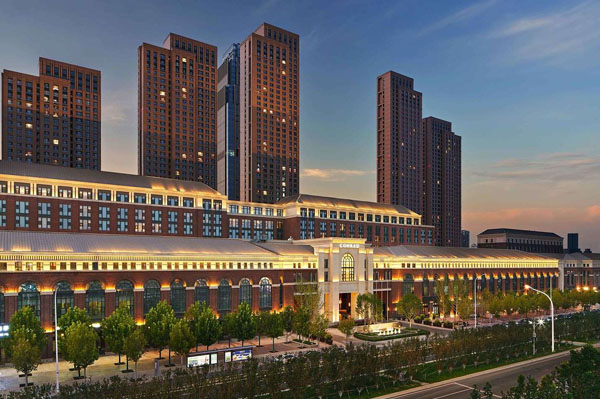 天津康莱德酒店