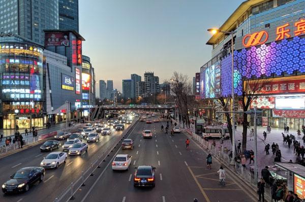 天津中心购物中心