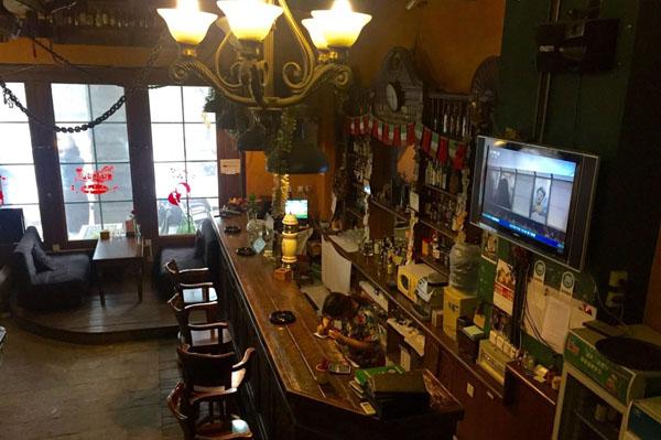The Wei-Ha Pub